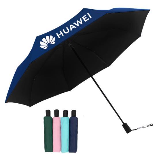 迷你广告伞 订制图案遮阳伞 定做商务礼品印字