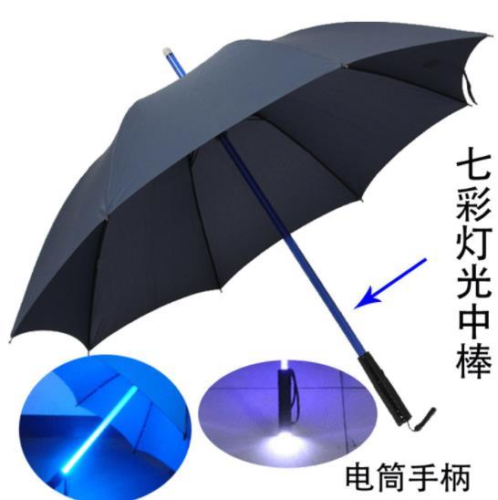 夜行led手电雨伞 夜间发光雨伞