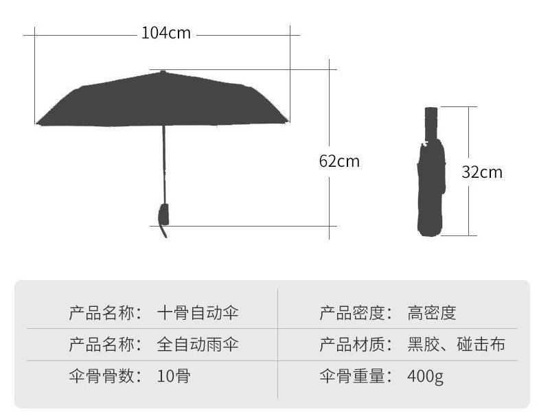 定做广告伞 广告礼品伞批发厂家 全自动折叠雨伞