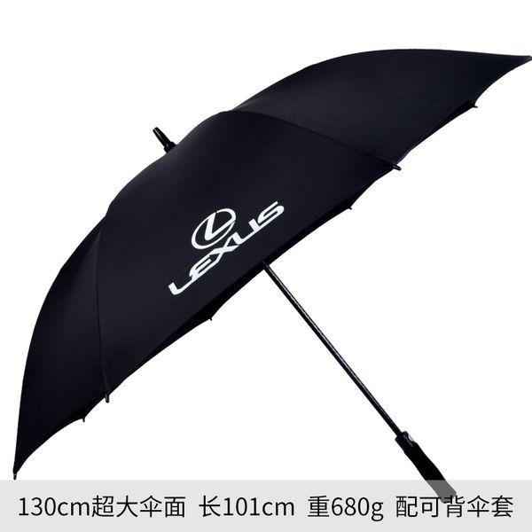 福州广告伞定制 _ 雨伞定制厂家直销